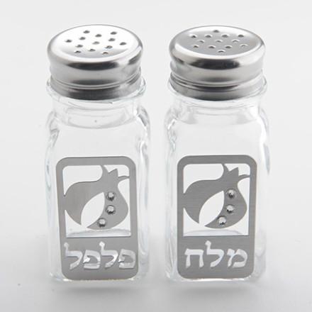 מלח פלפל - רימונים